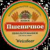 """ПШЕНИЧНОЕ ПИВО """"Алтунинъ Пшеничное"""" (Weissbeer)"""